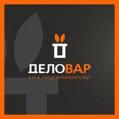 Логотип c изюминкой! – заказать за 862 рублей. Фрилансер Евгений Широбоков [shirokij], Россия, Москва Adidas Logo, Logos, Logo