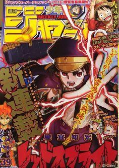 Ranking semanal de la revista Weekly Shonen Jump edición 39 del 2016.