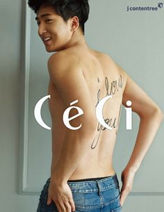 B1A4 Baro - Ceci Magazine April Issue '15