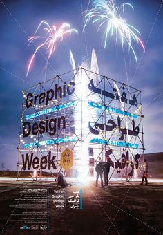 chapchinstudio-2014-tehran-graphic-design-week-designboom-03