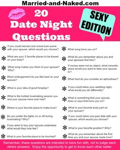20 Sexy Date Night Questions For Married Couples.  Fun free Printable that will heat up your next date night.  From the marriage blog, Married and Naked. For more marriage tips, date night ideas and marriage quotes visit http://married-and-naked.com