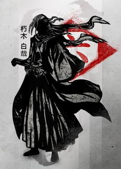 Crimson Byakuya