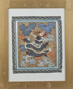 Four Framed Pieces of Kesi Tapestry Embroidery