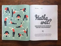 yoga poses for Libelle NL - GREENHOUSE prints & illustrations by Lotte Dirks