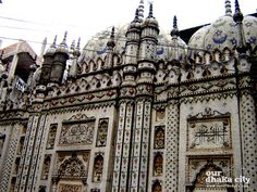 """The inscriptions on this mosque express the name as """"Qassabtuly Jame Masjid"""" now known as Koshaituli Mosque. Built in Hijri 1338, this is one of the most ornate mosques in Old Dhaka."""