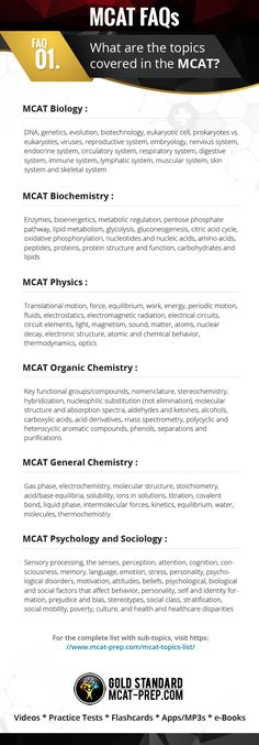 MCAT topics list with sub-topics to guide you on what subjects are covered in the MCAT exam https://www.mcat-prep.com/mcat-topics-list/