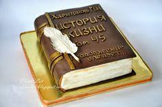 """Торт """"Книга"""" их несколько..."""