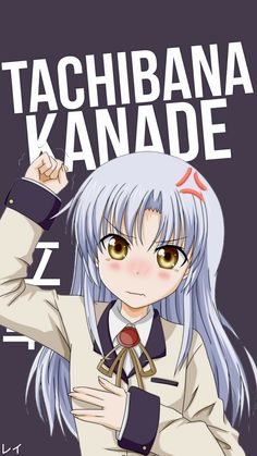 Kanade Tachibana, tenshi, angel beats - Akagami no Shirayukihime 5 Anime, Chica Anime Manga, Anime Angel, Manga Girl, Otaku Anime, Angel Beats!, Cute Anime Pics, Anime Girl Cute, Beautiful Anime Girl
