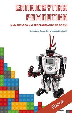 Το βιβλίο αυτό απευθύνεται και σε όσους επιθυμούν να ασχοληθούν με την εκπαιδευτική ρομποτική είτε ως εκπαιδευτές είτε ως εκπαιδευόμενοι. Η εκπαιδευτική ρομποτική συνδυάζει τη μάθηση με το παιχνίδι και τα παιδιά μαθαίνουν παίζοντας.