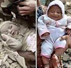 Children Of Syria, Creepy Vintage, Palestine, Real People, Pakistan, Crime, Art Ideas, Flag, Heart