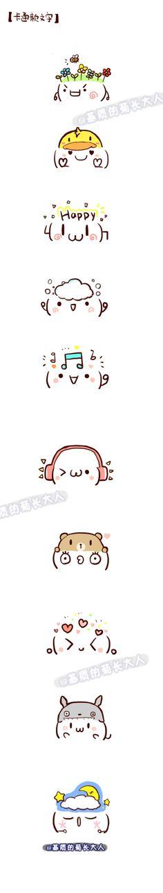 卡通颜文字,来自@基质的菊长大人