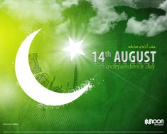 #14thAugust #14august #PakistanDay #PAK #PK #Pakistan #independenceday 14 August Wallpapers, Independence Day Wallpaper, Pakistan Day, Pakistan Independence Day, Studio Background Images, City Wallpaper, Night City, Photo Backgrounds, Beautiful