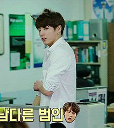 JUST BTS JUNGKOOK... Oh. My. Gosh! Why does he do this to me?