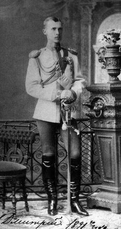 Grand Duke Dimitri Constantinovich of Russia (Russian: Димитрий Константинович; 13 June 1860 – 28 January 1919) was a son of Grand Duke Constantin Nikolaevich and a first cousin of Alexander III of Russia. He followed a military career. Although he never played any political role, as a relative of tsar Nicholas II, he was executed by firing squad at the walls of Peter and Paul Fortress during the Russian Revolution.