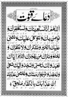 19 Best Quran Short Suraths Images Holy Quran Allah Islam Arabic
