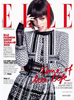 Coco Rocha for Elle Vietnam December 2014 - Chanel