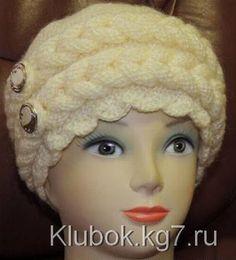 How to Crochet Cape Free Pattern Crochet Ripple, Crochet Cape, Knit Crochet, Baby Hats Knitting, Knitted Hats, Crochet Pincushion, Foundation Single Crochet, Single Crochet Stitch, Crochet Handbags