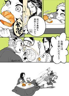 Manga Anime, Anime Demon, Anime Chibi, Manga Art, Kawaii Anime, Anime Art, Slayer Meme, Familia Anime, Demon Hunter