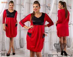 Эффектное платье с карманами высокая талия батал красное