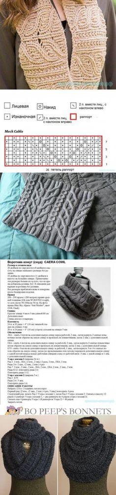 Модные шарфы-СНУДЫ (Snood) спицами 4.Идеи и описания.16 Моделей   Шапки, шарфы, палантины...   Постила