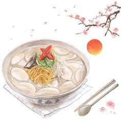 🍚🥄 떡국 드시고 + 한살 더 😭 Food Art Painting, Food Plus, Food Cartoon, Food Drawing, Aesthetic Food, Eat Right, Food Illustrations, Watercolor Illustration, Healthy Drinks