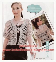 "Photo from album ""Crochet sweater on Yandex. Crochet Cover Up, Crochet Diy, Crochet Jacket, Crochet Woman, Crochet Cardigan, Love Crochet, Beautiful Crochet, Crochet Hats, Simple Crochet"