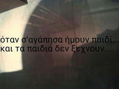 Old Quotes, Greek Quotes, Lyric Quotes, Wisdom Quotes, Life Quotes, Favorite Quotes, Best Quotes, Live Laugh Love, Meaning Of Life