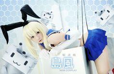 Misa(Misa*米砂) Shimakaze Cosplay Photo - WorldCosplay