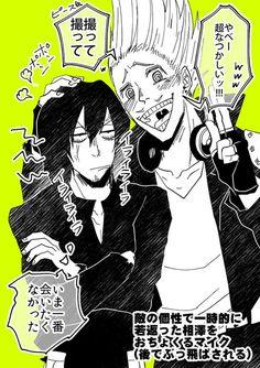 Аизава/Мик Shouta Aizawa, Boku No Hero Academia, Manga Anime, Presents, Fan Art, Cute, Fictional Characters, Teachers, Gifts