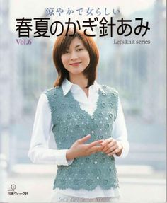 Let's knit series nv4066 2004 vol 06 kr by Tanaba - issuu