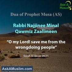 Oh Allah, Allah Islam, Islam Quran, Nice Quotes, Best Quotes, Inspirational Quotes, Hadith Quotes, Quran Quotes, Religious Quotes