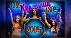 Акция «Красотки» в онлайн казино VulkanoGames.