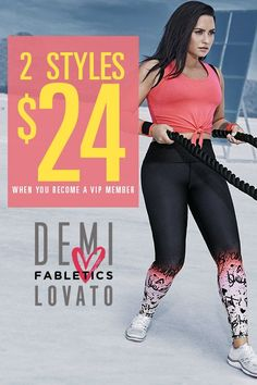 Fabletics is Introducing the Demi Lovato Collection!! For a Limited Time, Get 2 Styles for $24 When You Take Our Quick 60 Second Quiz!