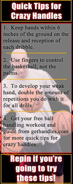 Quick tips to improve your basketball ball handling ability fast! #basketball #ballhandling www.gethandles.com