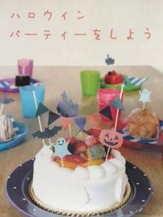 SWISS  熊本で最初の洋菓子(ケーキ)店 お菓子のことならスイス - 10/16 ハロウィン