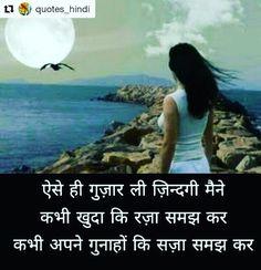 Yes this is true for me.. Tumse na during Jana Na Karib rahna Jina to majburi Hai janu Kyoki sanso ki m chabi nahi hai