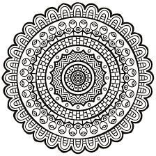 autobiographical essays on mandalas An autobiographical essay, also called a personal narrative essay, is all about you it tells the reader about your life, personality, values and goals since you have to fit your autobiography into an essay for this assignment, you must first determine the main point of your paper so that you can narrow your scope.