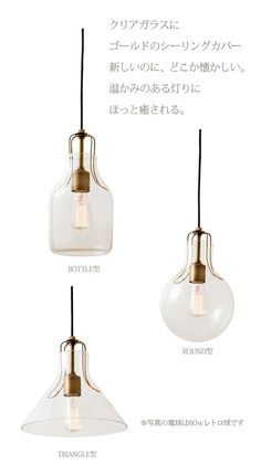 Life Design, Glass Design, My House, Triangle, Ceiling Lights, Lighting, Pendant, Bottle, Interior