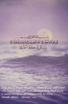 Sura Ikhlas - The Quran.