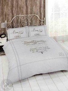 FRENCH SHABBY CHIC DUVET COVER - Luxury Natural Beige Cream Bedding Bed Set Bonne Nuit - Cream ( beige brown ) Double Duvet Cover ( bed linen ): Amazon.co.uk: Kitchen & Home