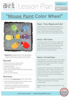 """Mouse Paint"" Color Wheel: Free Lesson Plan Download"