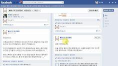 페이스북 길라잡이 시즌 투 준비중