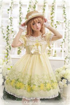 Cheval de Bois ~Lemon Garden~ Sweet Lolita Short Sleeves OP Dress - My Lolita Dress