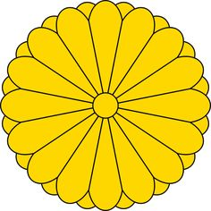 Japanese Imperial kamon — a stylized chrysanthemum blossom