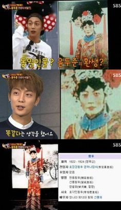B2ST's Doojoon looks like the doppelganger of an empress from the Qing Dynasty? | http://www.allkpop.com/article/2014/07/b2sts-doojoon-looks-like-the-doppelganger-of-an-empress-from-the-qing-dynasty