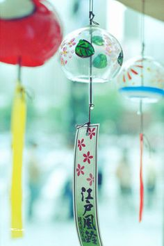 Japanese wind chimes or Furin! Xo