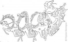 Картина панно рисунок Новый год Вырезание Тройка Бумага фото 10