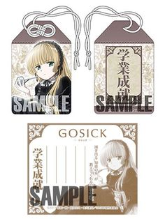 AmiAmi [Character & Hobby Shop] | Anime GOSICK - Talisman: Victorica -Academic Success-