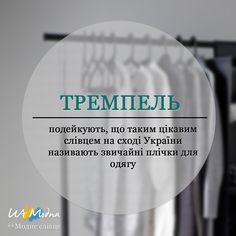 Тремпель