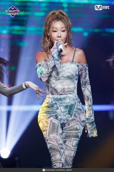 Jessi J, Jessi Kpop, Rapper, Hip Hop, Female Singers, Pop Fashion, Kpop Girls, Bodycon Dress, Lady